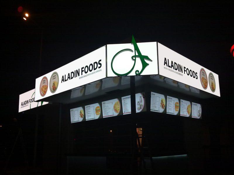 Външна светеща реклама на закусвалня Aladin Foods