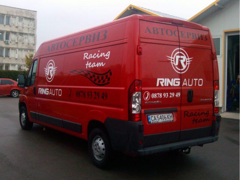 Брандиране на автомобил Ring Auto