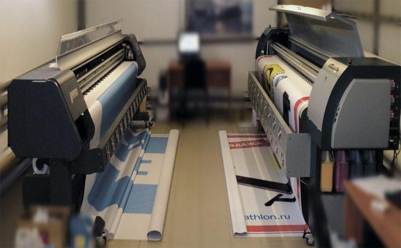Висококачествен широкоформатен печат върху различна гама от медии
