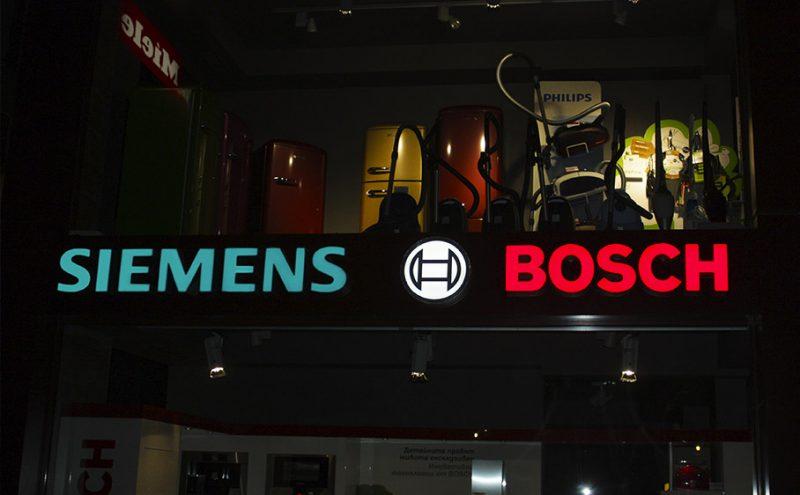 Светеща реклама, светещи букви
