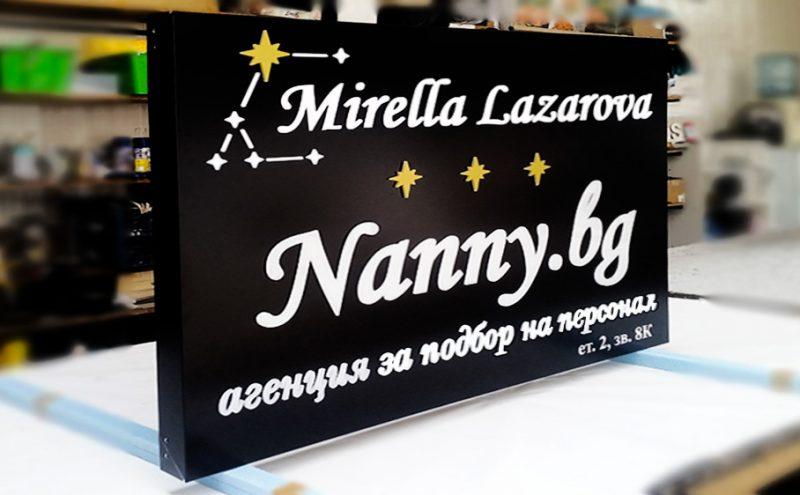 Светеща реклама nanny